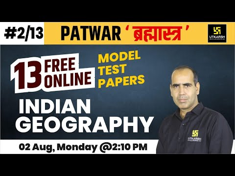 Patwar Exam 2021| Indian Geography | Model Test Paper Solution #2 | Every Sunday Test On Utkarsh App