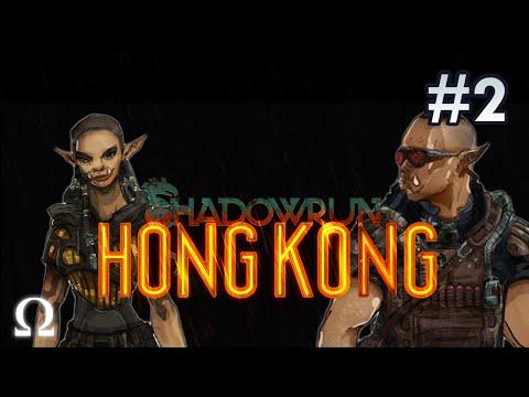 AMBUSH, WHAT COMES AROUND GOES AROUND! | Shadowrun: Hong Kong #2 |