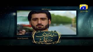 Bedardi Saiyaan Episode 25 Teaser - HAP PAL GEO
