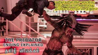 The predator (2018) // Explained In Tamil // HOLLYWOOD UNIVERSE // The Predator Ending Explantion