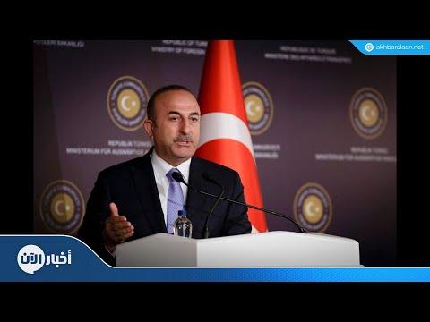 جاويش أوغلو: روسيا ستمنع دخول النظام إلى إدلب  - نشر قبل 15 دقيقة
