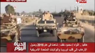 فيديو.. خبير عسكري: مصر تحاصر الإرهاب في مربع صغير بسيناء