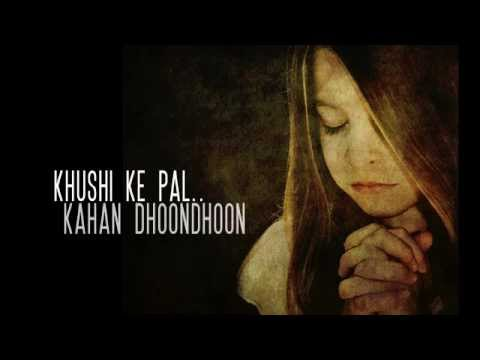 Duaa - shinghai ( Lyrics )