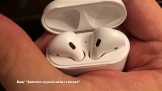 Распаковка наушников AirPods от Apple