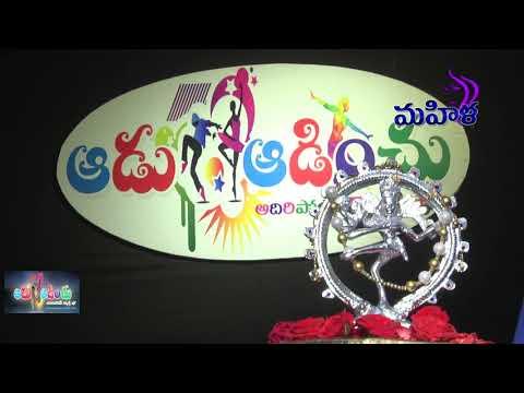 Aadu Aadinchu Adhirpoye Dance Show