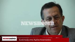 Ο Νίκος Νικολόπουλος στο Newsbomb.gr 7