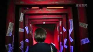 大阪市浪速区の通天閣歌謡劇場跡で開催されるお化け屋敷「死ん世界」が7...