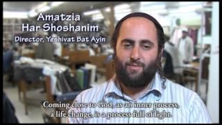 The Bat Ayin Yeshiva