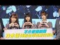 鏡週刊 娛樂即時》乃木坂46不介意傳緋聞 對台灣票房沒信心