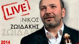 Zoidakis Nikos (Ζωϊδάκης Νίκος) 2014