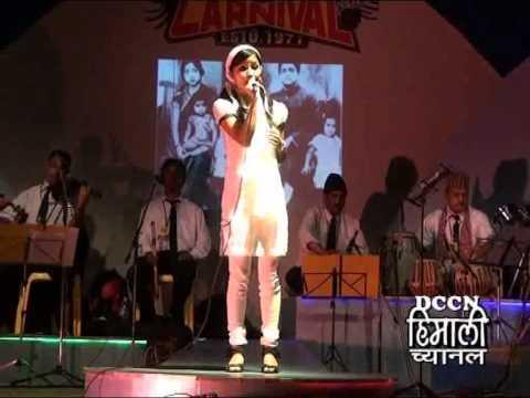 "Old Is Gold ""Live Concert by Darjeeling Carnival Band"" Part I"