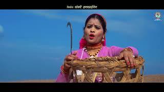 Latest Kumaoni Song JHAN BASE KOYAL By Jitendra Tomkyal & Meena Rana