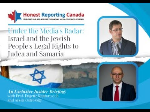 HRC Webinar: Israel and the Jewish People's Legal Rights to Judea and Samaria