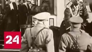 Убийство Фердинанда. Прелюдия к Первой Мировой  - Россия 24