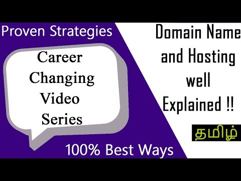 Domain Name and Hosting Explained || Blogging Tutorials Tamil || Earn money Online