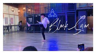 """방탄소년단 (BTS) """"BLACK SWAN""""   커버댄스 Dance Cover """
