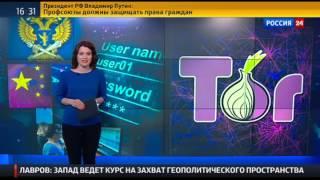 Госдума хочет избавить Интернет от анонимности