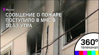 Пожар в жилом доме на юге Москвы ликвидирован