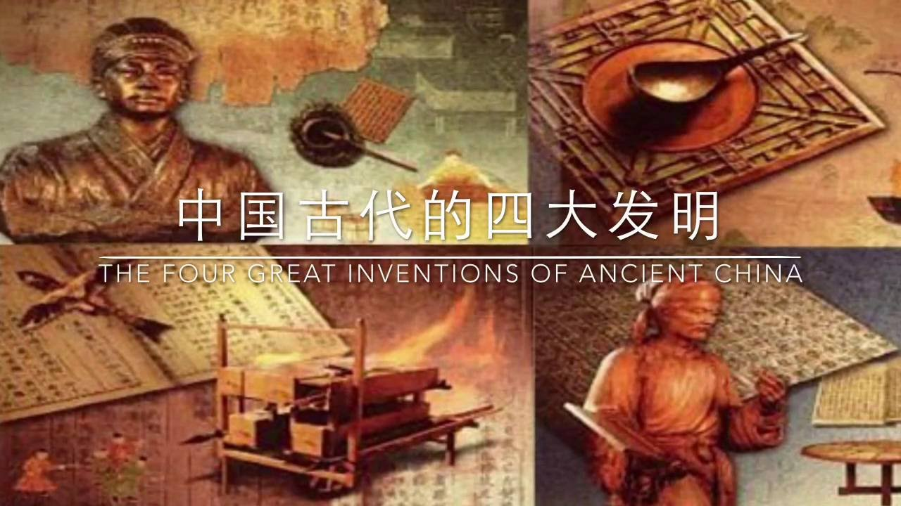 the four great inventions The four great inventions ( simplified chinese : 四大发明  traditional chinese : 四大發明 ) are inventions from ancient china that are celebrated in chinese.