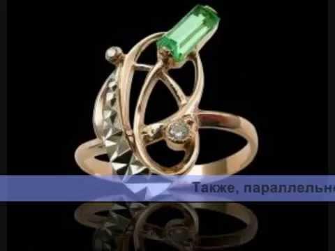 Каталог украшений, новые модели золотых колец с бриллинатами