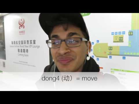 At the Airport: Discover Chinese with Azren #4