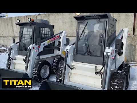 Мини погрузчик TITAN JC60G