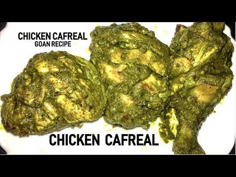 Chicken Cafreal Goan Food Recipe | Chicken Cafreal Goan Style Recipe | Goan Chicken Cafreal Masala