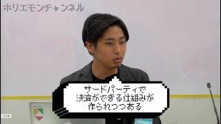 00:05 質問読み 01:12 回答 □「ALIS」→https://alismedia.jp/ja/index.h...