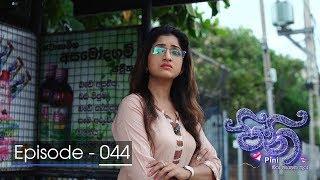 Pini | Episode 44 - (2017-10-20) | ITN Thumbnail