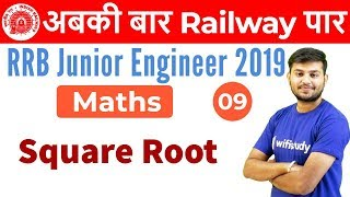12:30 PM - RRB JE 2019 | Maths by Sahil Sir | Square Root