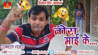 sonam bajwa