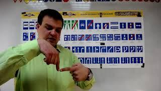 Тема 16  знаки особых предписаний, информационные знаки, предписывающие знаки