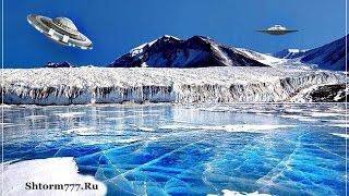 Озеро Восток. Секретная база НЛО в Антарктиде?