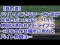 ひなちゃんねる - YouTube