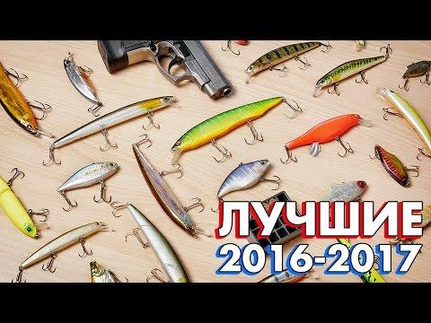 Лучшие воблеры на щуку 2016 - 2017. Мой топ воблеров на щуку