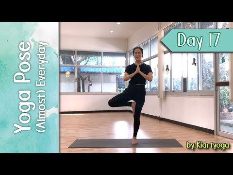 ฝึกโยคะ 1 ท่า (เกือบ) ทุกวัน Day17 Tree Pose | #โยคะเบื้องต้น #yoga