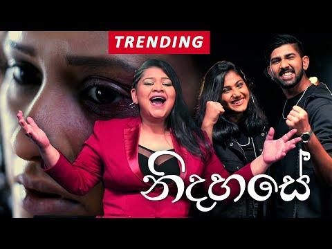Nidahase (නිදහසේ) | Ashanthi Ft. Madhuvy & Shemil | Official Music Video