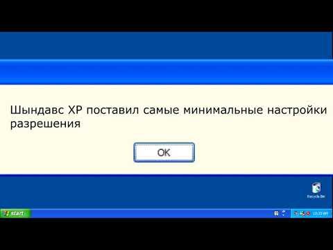 Смешные ошибки Windows #2| Windows 7,XP, 2000.
