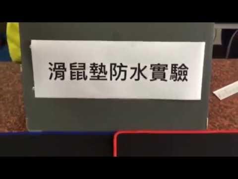 防水橡膠止滑鎖邊競技滑鼠墊M-黑/紅/藍30*60*0.3cm加厚版 (限時特價$99!!售完為止)-輕居家5022