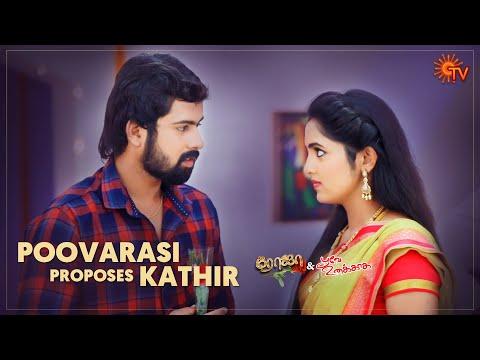 Poovarasi Proposes Kathir❤️  | Roja & Poove Unakkaga Mahasangamam | Best Scenes | 16 Oct | Sun TV