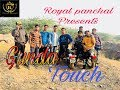 Gunda touch new song/Dilpreet dhillon//Choreography //by sunil panchal.  Royal panchal