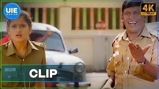 Gambeeram | Scene 4 | 4K