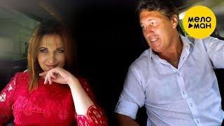 Владимир Черняков и  Татьяна Лист - Любовь-обман (Official Video)