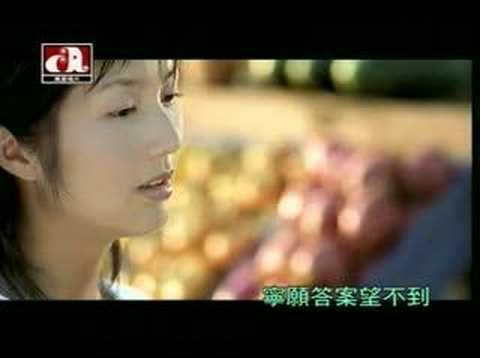 楊千嬅 Miriam Yeung - 少女的祈禱