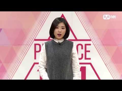 [Produce 101] (마은진) Ma Eunjin