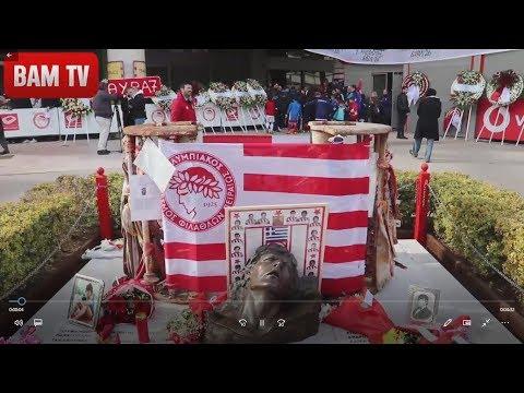 BAM TV  ΑΔΕΡΦΙΑ ΖΕΙΤΕ Το μνημόσυνο της Θύρας 7 322018