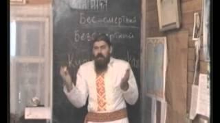 Юджизм урок 6 – Сказки
