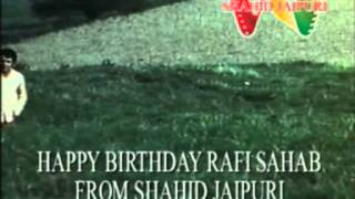MOHD RAFI   HAPPY BIRTHDAY  KAISI SHAAM SUHANI AAYIHAI  RARE SONG