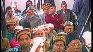 Urdu Khutba Juma on September 13, 1996 by Hazrat Mirza Tahir Ahmad