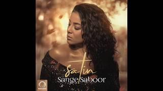 "Satin - ""Sange Saboor"" OFFICIAL AUDIO"